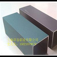 铝方管型材批发@安微铝方管型材批发@安微铝方管型材厂家直销