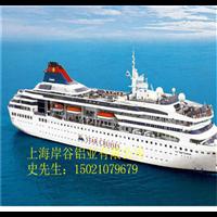 上海哪里有船舶型材生产厂家