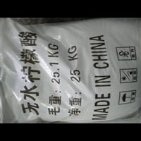 【上海氯酸钠厂家】电话-上海哪里有卖氯酸钠的?