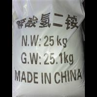 【上海氯酸钠】专业供应商-上海氯酸钠生产厂家