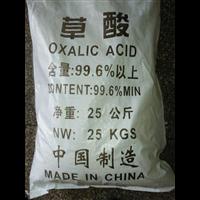 【上海氯酸钠】哪里有卖的?-上海氯酸钠批发商