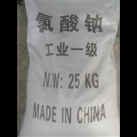 浙江保险粉生产厂家