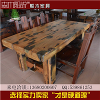 板桌D 8500