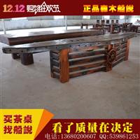 办公桌D1  36000