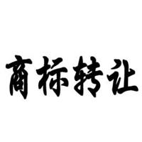 驻马店公司注册┃13503960702