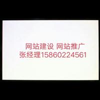 漳州金泉网