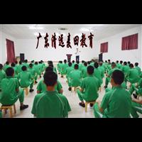 广东叛逆少年学校叛逆少年教育学校