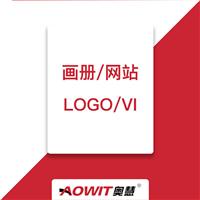 佛山标志设计公司