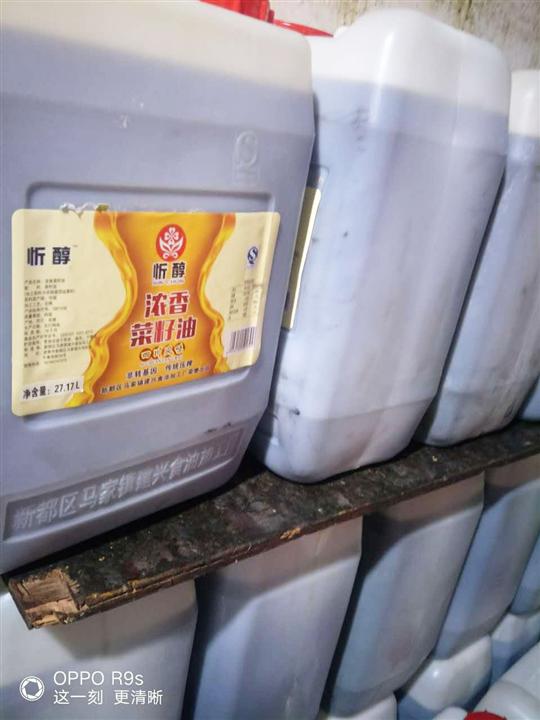 成都忻醇菜籽油