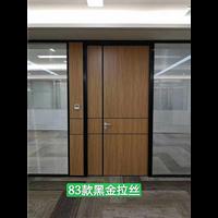 广元九州体育app的安装分几个阶段