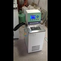 DL-1030低温冷却循环泵操作视频