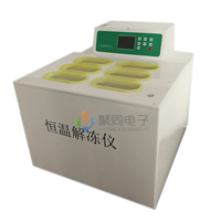 杭州聚同血液融浆机之恒温解冻仪