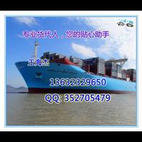提供国际海运服务@江门到瓦尔帕莱索国际海运专线最新报价