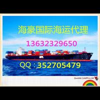 广东国际海运线路@惠州到里奥格兰德国际海运专线最新报价