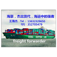 广东国际海运哪家好@珠海到圣安东尼奥国际海运专线价格优惠