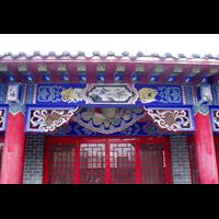 專業承接古建筑油漆彩繪工程