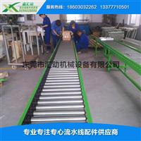 东莞市滚筒式输送机厂家――广州市珠海滚筒式输送机批发