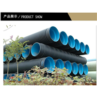 宜宾波纹管 给水管 排水管生产厂家