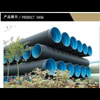 成都波纹管 给水管 排水管生产厂家