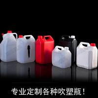 机油桶机油壶吹塑制品吹塑加工