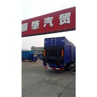 广州新能源汽车尾板价格-广州新能源汽车尾板厂家
