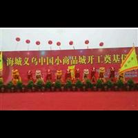 南宁开盘仪式醒狮表演 | 广西梁氏兄弟关圣宫龙狮团
