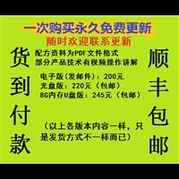 复方精油配方生产工艺制备方法专利技术资料
