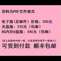 鲤鱼饵料配方生产工艺制备方法制作步骤生产技术资不受�|海水晶�m禁制料