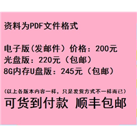 祛痣药物配方工艺制◎作方法生产技术资料