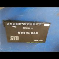许继MCU801S服务器