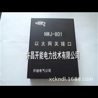 NWJ801以太网关接口