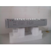 许继WTX811通信管理机