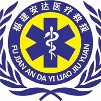 福州救护车出租|福州120救护车出租