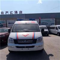 福州120救护车@为您保驾护航