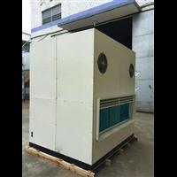 20匹-海產品熱泵低溫冷風干燥機