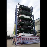 河北智汇专业生产PCXL垂直循环式智能立体车库