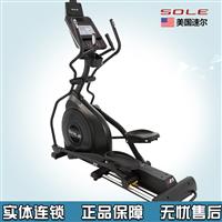 美国速尔soleE25L椭圆机家用徐州健身器材专卖
