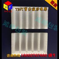 常平LED灯管包装珍珠棉-LED灯管包装珍珠棉厂家直销