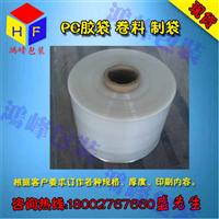 大朗PE胶带-大朗PE透明胶带生产商
