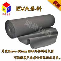 桥头EVA背胶-桥头冲型各种规格及形状