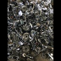 广东电镀ABS塑料收购18026032000