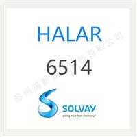 HALAR 6514 特氟龙涂料