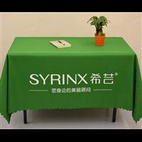 北京会议室桌布定做单位展会桌裙宴会厅椅子套会议室台呢酒店台布