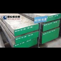 H13模具钢材精料毛料批发零售