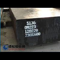 SKD11模具钢材精料毛料批发零售