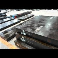 718模具钢材精料毛料批发零售