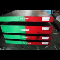 SKD61模具钢材精料毛料批发零售