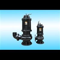 兰州水泵 兰州矿用隔爆污水泵 兰州潜水泵