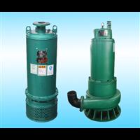 兰州矿用隔爆型潜水电泵 兰州矿用隔爆潜水电泵批发