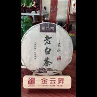 2009年荒山老白茶 ¥680.00